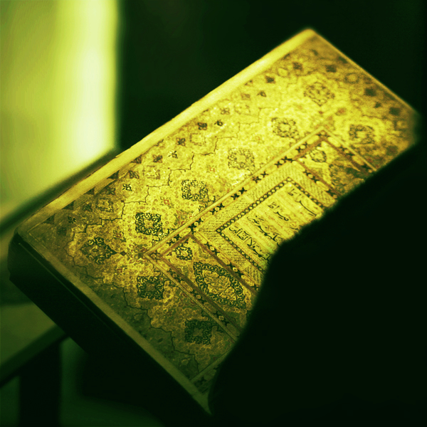 You've Got Mail: In the Month of the Qur'an