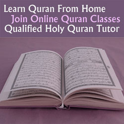 AlQuran Classes 2/250x250
